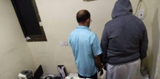 Riyadh Police Arrested 2 Residents on Counterfiet ID Cards
