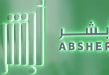 ABSHER SAUDI ARABIA