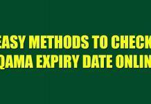 IQAMA EXPIRY DATE IQAMA VALIDITY ABSHER MOL IQAMA STATUS