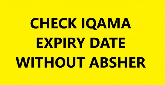 CHECK IQAMA EXPIRY DATE OR VALIDITY WITHOUT ABSHER THROUGH MOL GOV WEBSITE