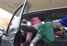 ARAMCO HIKES FUEL PRICE