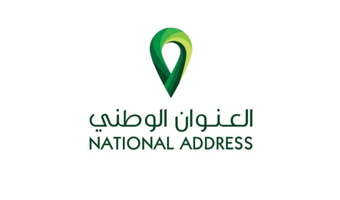 Check Saudi National Address