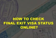 HOW TO CHECK FINAL EXIT VISA STATUS ONLINE WITH MOL WEBSITE WITHOUT ABSHER