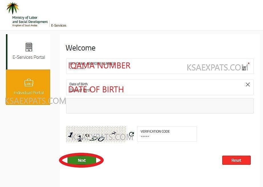 Iqama Validity, Iqama Expiry, Iqama Status, Mol Website, Ministry of Labor, Maktab Amal, Check Iqama,