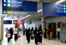 SAUDI ARABIA ENTRY BAN ON CORONAVIRUS
