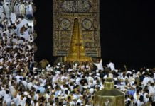 Saudi Arabia Suspends Entry for Umrah over Coronavirus Fears