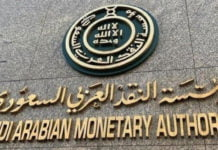SAMA Directs Banks, Money Exchanges to Work Remotely for 16 days