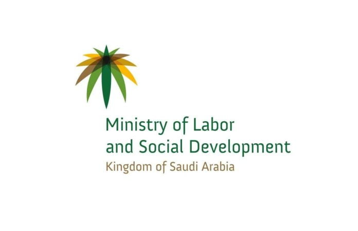 Saudi Arabia Suspending work in the Main Offices of the Private Sector for 15 days