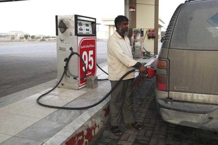 SAUDI ARAMCO ANNOUNCES DOMESTIC GASOLINE PRICES FOR MARCH 2020