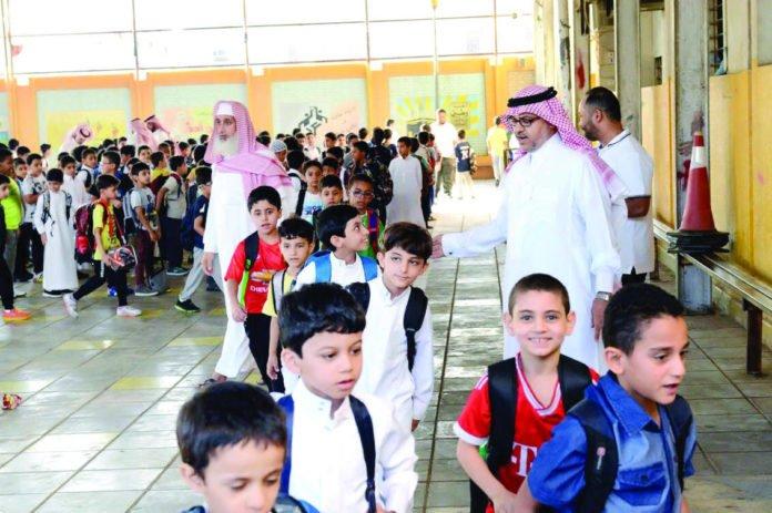 KSA CLOSES ALL SCHOOLS AND UNIVERSITIES UNTIL FURTHER NOTICE OVER CORONAVIRUS