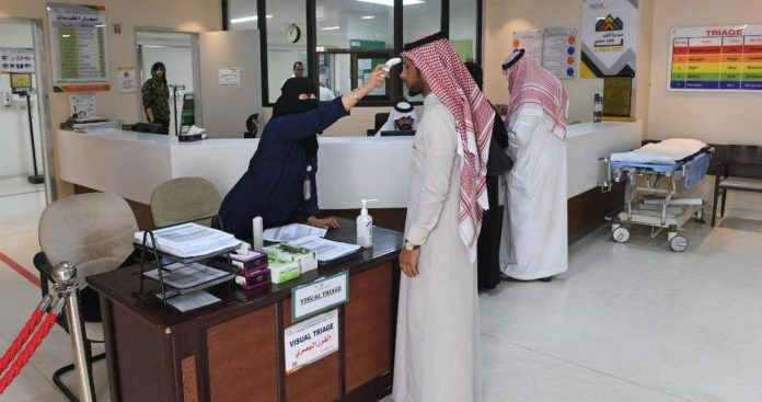 COVID-19: Saudi Arabia reports eight recoveries