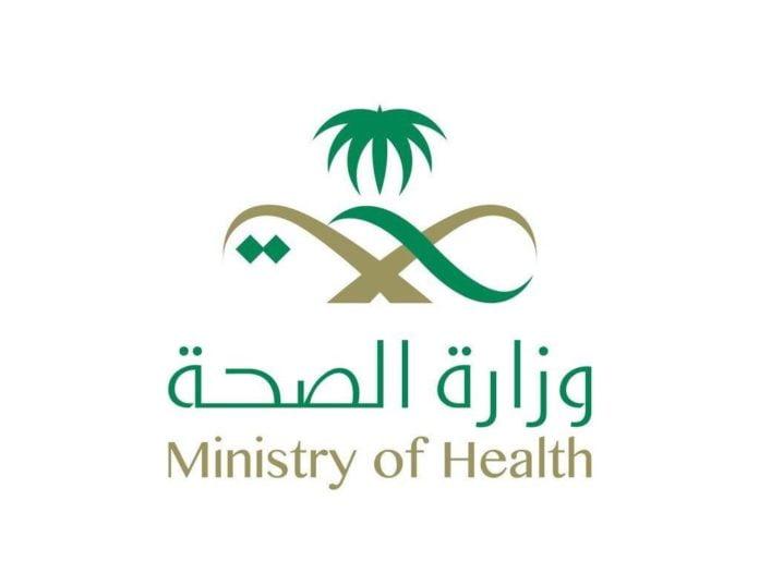 SAUDI ARABIA CONFIRMS 5 MORE CORONAVIRUS CASES