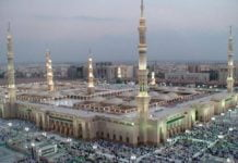 Saudi Arabia suspends entry and prayers in courtyards of the Two Holy Mosques
