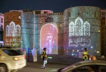 Jeddah Season Festival Canceled