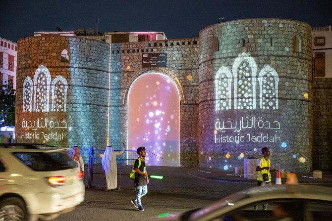 Jeddah Season Festival Canceled
