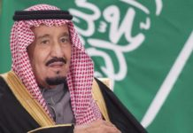 King Salman imposes curfew for 21 days to tackle coronavirus