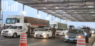 MOI unveils details of entry and exit ban for Riyadh, Makkah and Medina