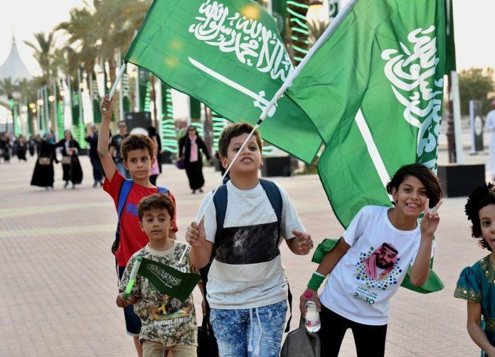UN Happiness Report - Saudi Arabia
