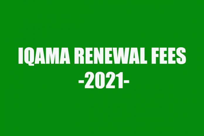 Iqama Renewal Fees for Individual Expats and Dependents for 2021