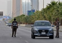 Ministry of Interior updates movement permit forms during curfew