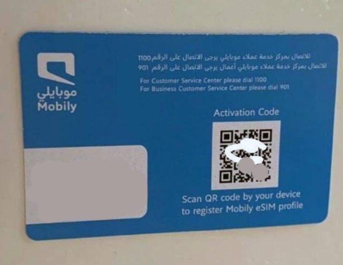 eSIM Service in Saudi Arabia Mobily