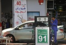 Saudi Aramco cuts domestic gasoline prices