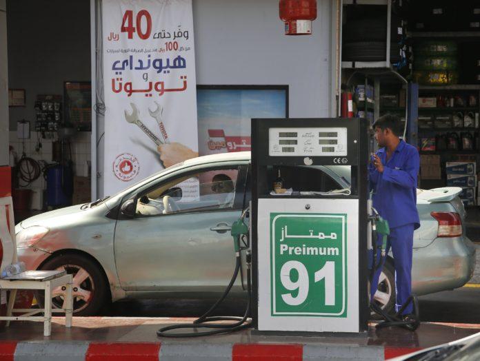 Saudi Aramco cuts domestic gasoline prices