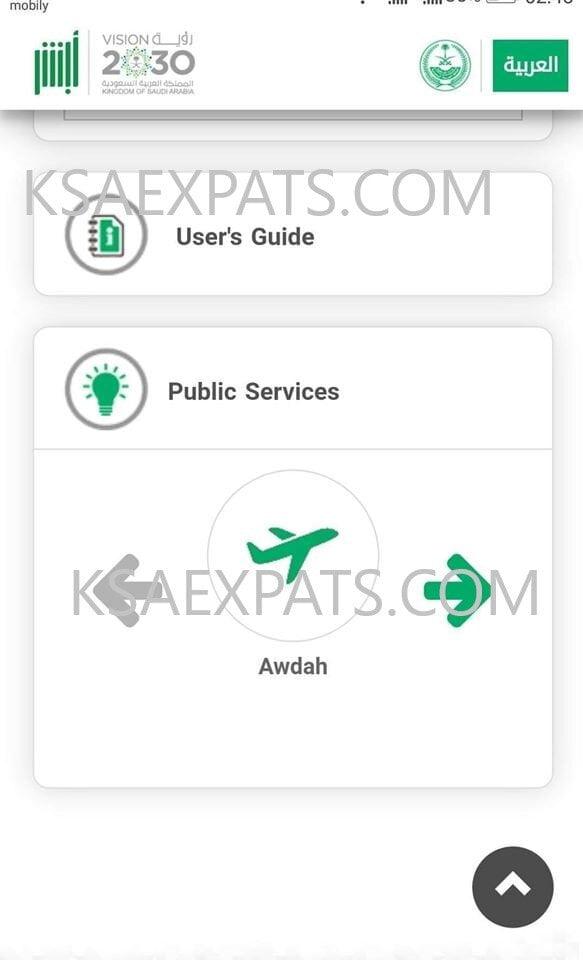 Awdah Service, Absher, Awdah Saudi Arabia
