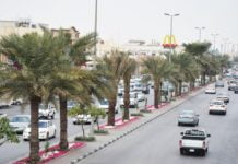 Curfew in Dammam City