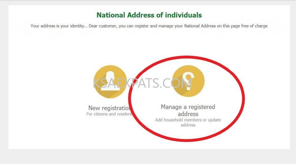 Manage Saudi National Address Registration