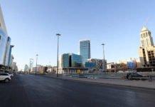 Ramadan Curfew Timing in Saudi Arabia