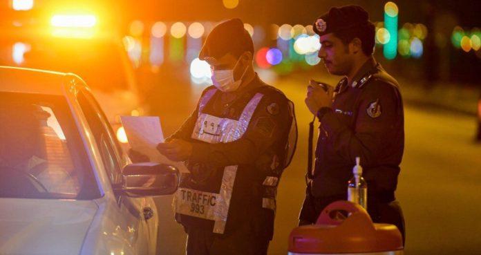 Saudi Arabia arrest 34 for breaking curfew order