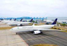Saudi Arabia extends flight and public transport suspensions until further notice