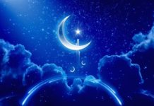 Saudi Arabia announces Eid Al Fitr holidays 2020