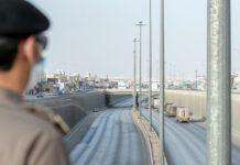 Saudi Arabia Curfew Violation Fines