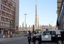 Saudi Arabia relaxes precautionary measures in Madinah districts
