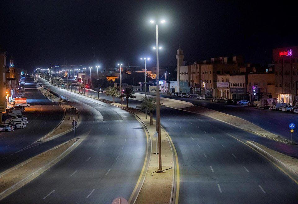 Saudi Curfew Ends June 21