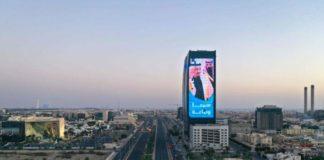 Saudi Arabia announces full day curfew during Eid holidays