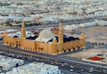 Ministry of Islamic Affairs sets rules for worshipers and mosques as it reopens