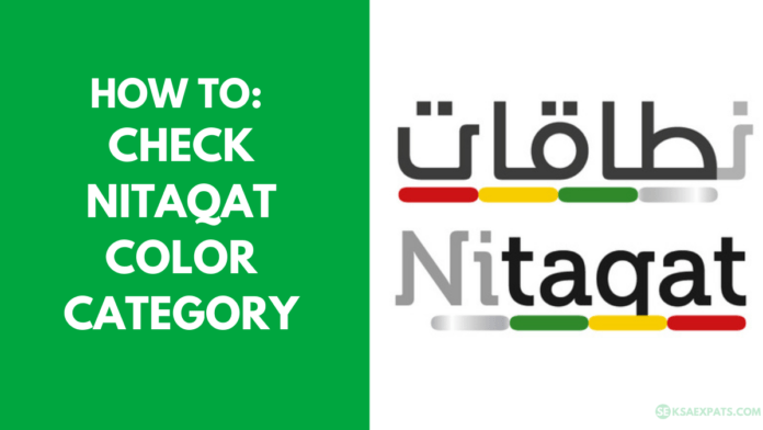 how to check nitaqat color category (iqama red green)