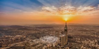 Ministry of Interior announces phases of lifting partial curfew in Makkah