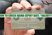 CHECK IQAMA EXPIRY DATE VALIDITY KSAEXPATS