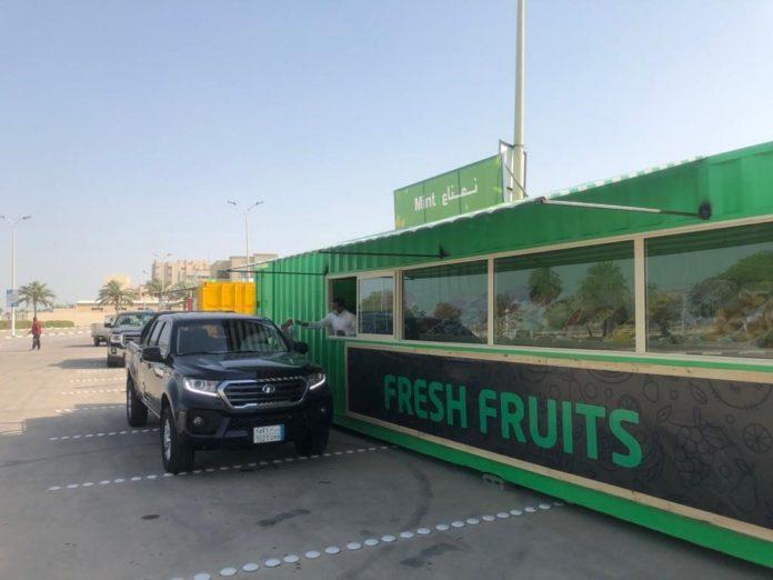 Coronavirus: Saudi Arabia opens drive-thru grocery stores