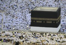 COVID-19: Hajj 2020 to be held with limited number of pilgrims