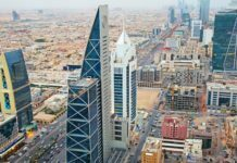 Saudi Arabia Ranks 24th in IMD World Competitiveness Yearbook 2020