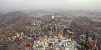 COVID-19: Mosques in Makkah set to reopen on Sunday