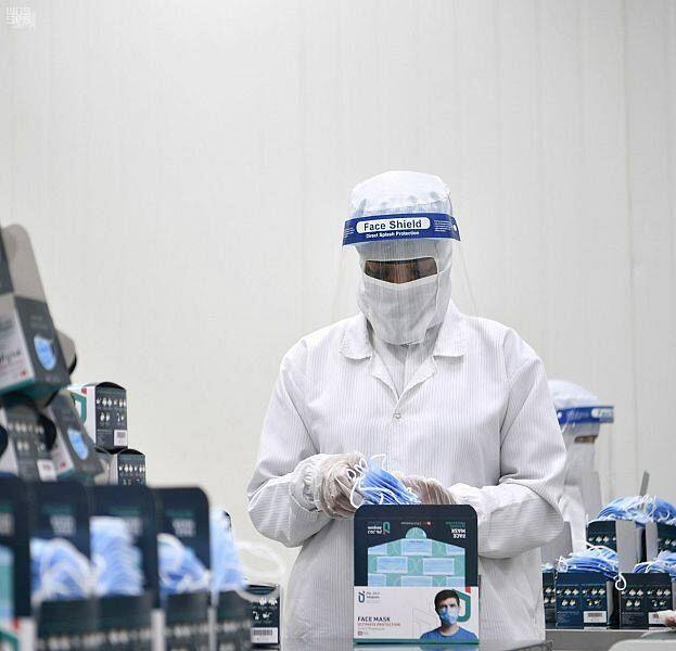Saudi Face Mask Production