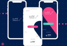 COVID-19: Saudi Arabia Launches Contact Tracing App 'Tabaud'