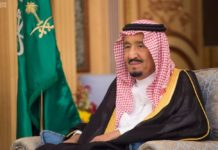 King Salman wishes everyone a blessed Eid al-Adha