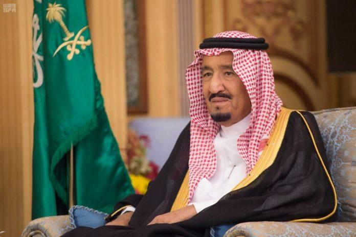 King Salman wishes everyone a blessed Eid al-Adha